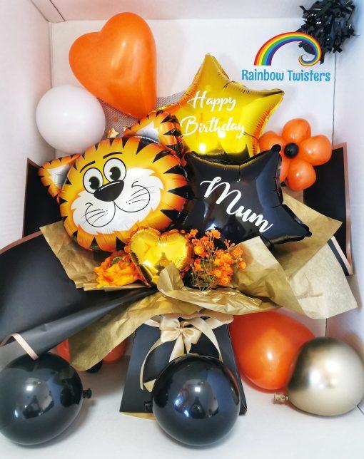 Tiger Balloon Bouquet Box Surprise